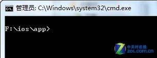 用<a target=_blank  class=UBBWordLink>Win7</a>必需記住的15個快捷鍵