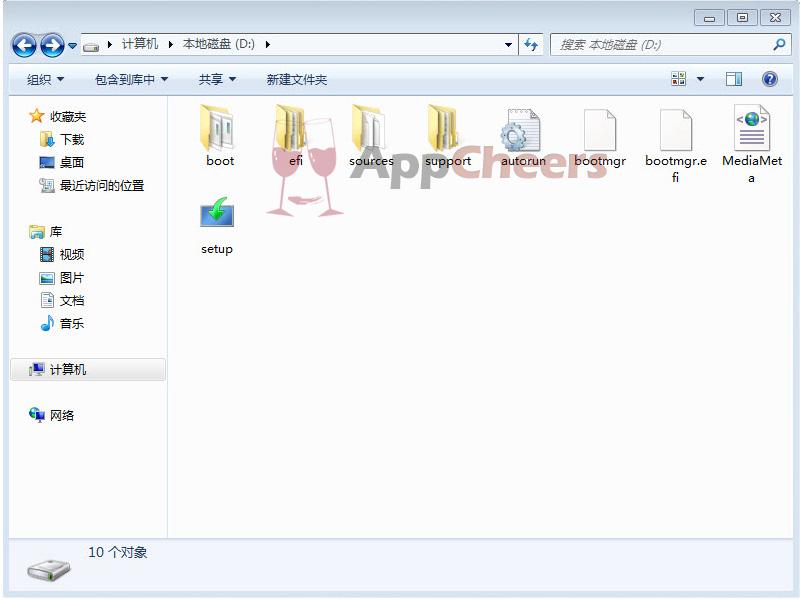硬盤安裝Windows 8系統圖文教程