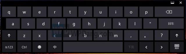 尋找Windows 8系統虛擬鍵盤隱藏的那個彩蛋