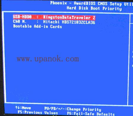 用U盤安裝XP、Win7系統