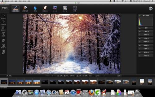 好照片Mac版 果粉必備免費圖像處理軟件