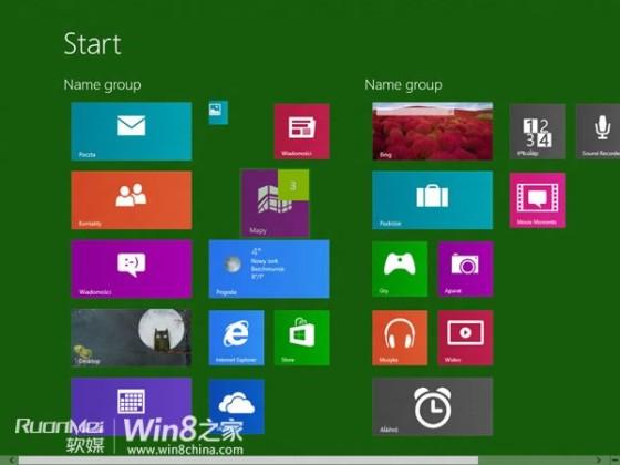Windows Blue新增的7大特性