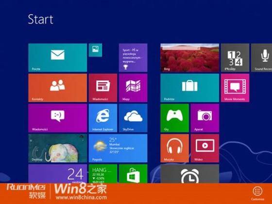 細數WindowsBlue新增的7大特性