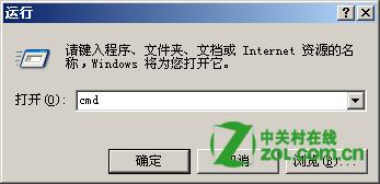 Windows 2003系統不能用移動硬盤?
