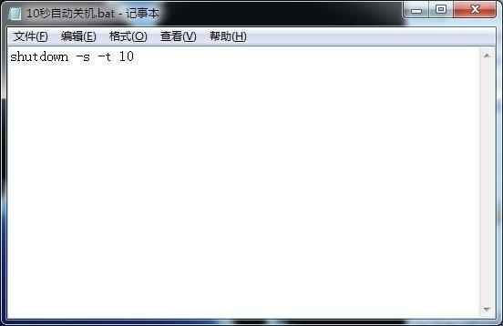 親手寫一個小程序 txt文檔和bat批處理文件妙用