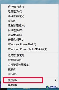 Win9還有多遠? Windows 8.1預覽版首測