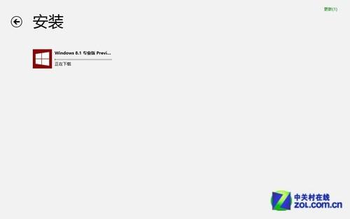 Win9還有多遠? Windows 8.1RT版首發評測