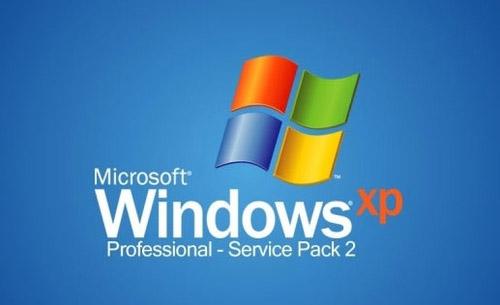 xp系統能支持多大的內存?