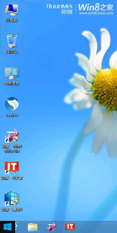 "Windows 8.1將""計算機""更名為""此電腦"""