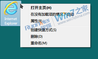 Win7如何恢復IE9桌面圖標