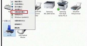 怎麼樣讓Win7不自動安裝驅動程序 圖片二