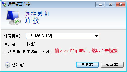 windows2003系統密碼修改圖文教程 教程