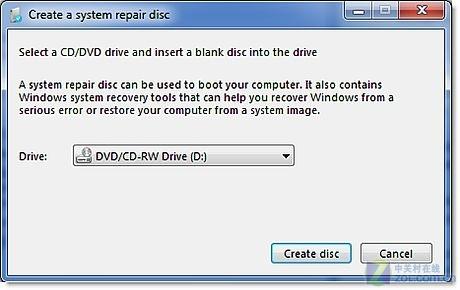 用Windows7自帶恢復功能建系統還原盤