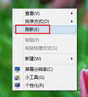 如何解決Windows 8文件夾無響應系統假死問題?