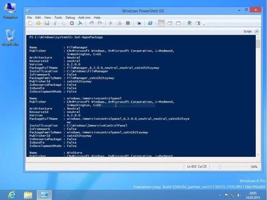 Windows Blue會有Metro風格的文件管理器嗎?