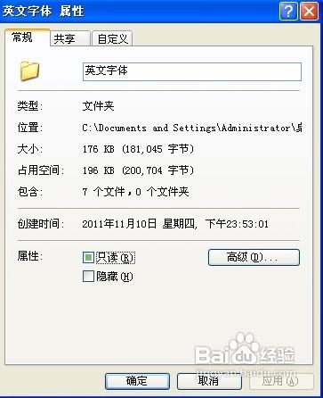 exe文件打不開的什麼原因?exe文件打不開最終辦法?