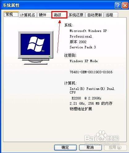 教你如何編輯XP下的Boot.ini文件