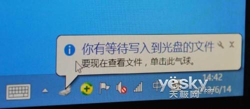 Windows 8系統功能全 輕松刻錄各種數據光盤