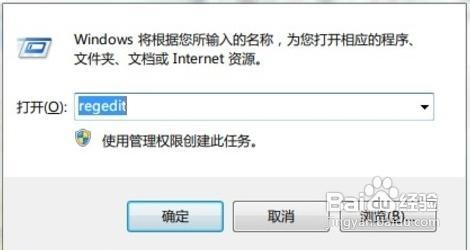 Windows7系統開啟AHCI提升硬盤