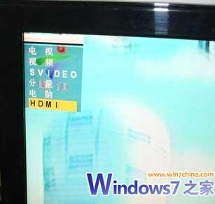 如何通過HDMI在Win7系統下連接液晶電視