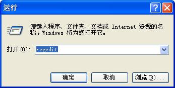 刪除msconfig裡啟動記錄的方法