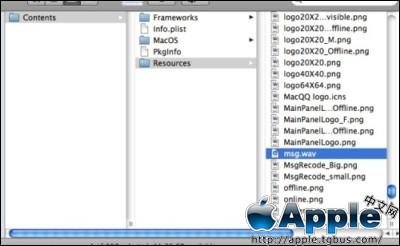 蘋果mac下運行QQ導致電腦過熱的解決方法 教程