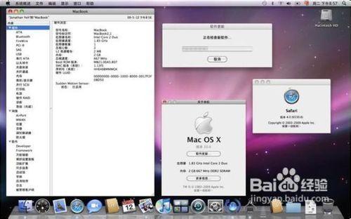 Mac截圖快捷鍵