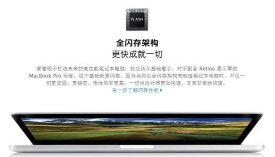 手動更改MacBook待機時間加快喚醒速度