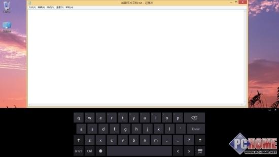 Windows8.1屏幕鍵盤詳解