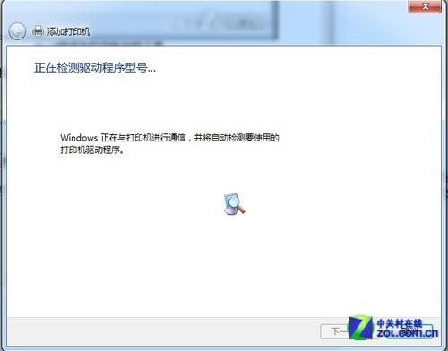 Windows7操作系統下添加打印機教程