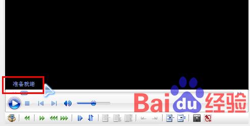 簡單的視頻字幕制作圖文教程