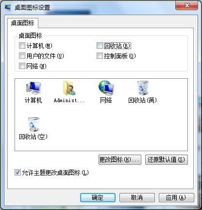 電腦不能剪切怎麼辦