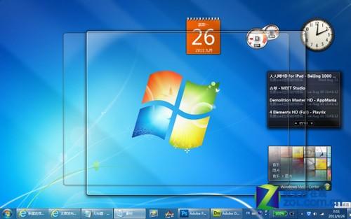 購買Win7高級家庭版 開啟Aero提高效率