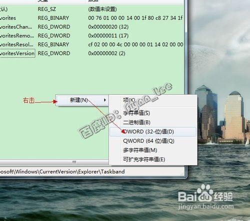 如何修改Win7預覽窗格大小