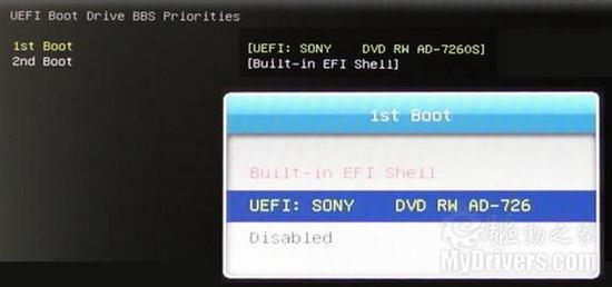 微星6系列主板配置3TB硬盤詳解