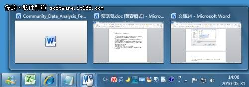 win7大揭秘 讓你的電腦安全流暢防病毒