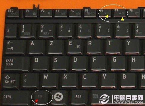 電腦屏幕亮度怎麼調,電腦屏幕亮度調節方法