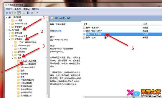 任務管理器打不開或任務管理器被禁用怎麼辦