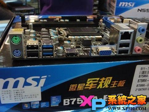 配置低價高性能電腦