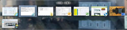 高效而酷炫 Win7窗口快捷切換的小技巧 教程