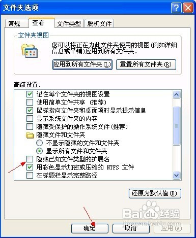 Windows圖片和傳真查看器