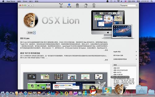 制作OS X Lion啟動U盤,Mountain Lion也適用 教程