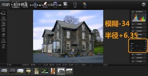 超簡單數碼後期 用廢片再創造出好照片