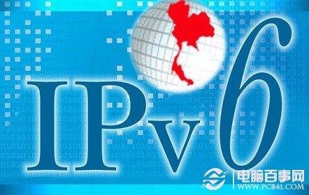 詳解ipv4與ipv6的不同之處 教程