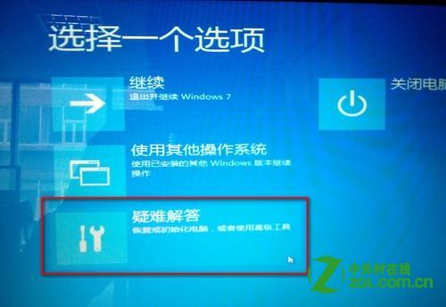 Windows 8系統打補丁後黑屏怎麼辦?