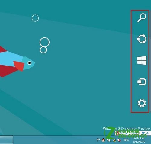 Windows 8 中通知開啟和關閉有何影響?