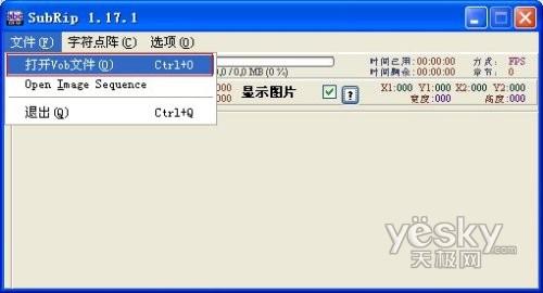 sub中文字幕轉換為srt或ssa格式3