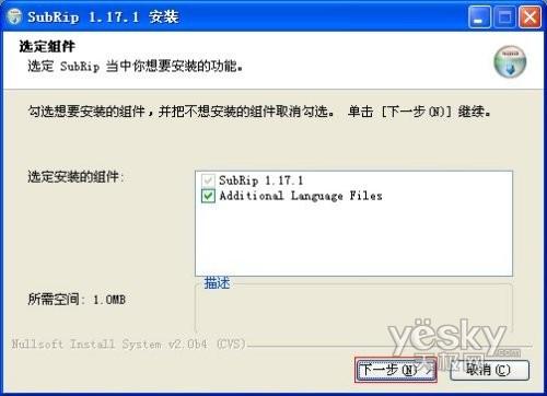 sub中文字幕轉換為srt或ssa格式2