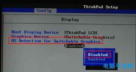 ThinkPad筆記本用集成顯卡方法圖2
