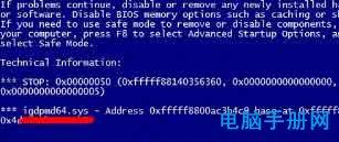 浏覽器藍屏0x00000050和igdpmd64.sys